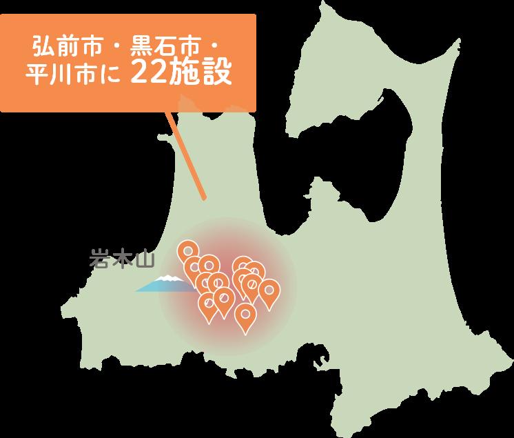 七峰会の施設 施設