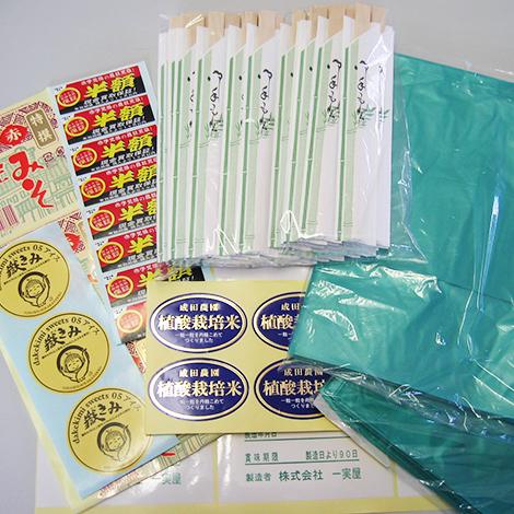 旭光園グループ 取扱商品 ポリエチレン印刷製袋、割箸包装