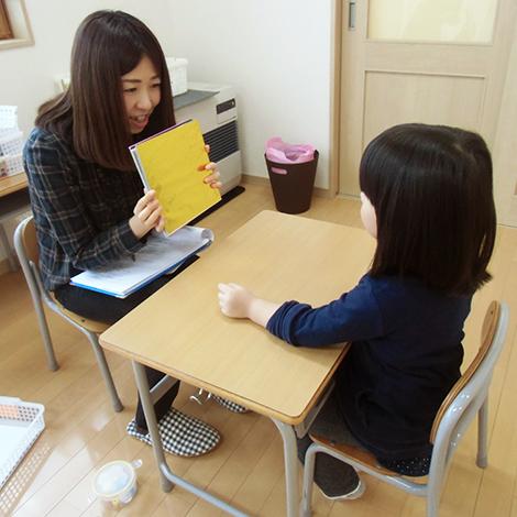 児童発達支援センターはぁと スタッフと児童